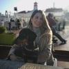 Eugenia: Vacaciones en el campo!