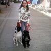 Mariela: Tu mascota...¡Feliz! Paseos y cuidado individual de mascotas pequeñas y medianas