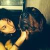 Eugénie : Dog sitter paris