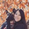 Noelia : Cuidadora, paseadora y auxiliar de veterinaria.
