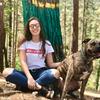 Hanna: Cuidadora canina 😊