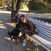 Sara: Larga experiencia paseando perros! Me encantaría conocer al tuyo 🐶❤️
