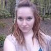 Gwendoline: Pet sitter sur Tours et ses alentours