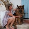 Ana : Estudiante de Veterinaria de Tercer curso aloja perros en su casa.