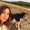 Audrey: Promenade à la campagne