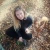Yasmina: Cuidador de perros en cantabria!