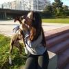 Camila: La mejor cuidadora para tu mejor amigo 💚