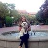 Suelen : Cuidado + Amor = Perros más felices 🐶🐾💕