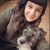 Sara: Acojo y paseo perros 🐕🌳🏠