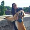 Marília: La brésilienne, amoureuse des animaux!