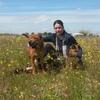 Marleen: Cuidando y aprendiendo para tu mascota