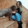 Paloma: Cuidadora, paseadora, peluquera canina y auxiliar de veterinaria
