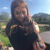 Megan: Tutor, graduate and animal lover!