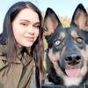 Jessica: Doggy Companion and Carer in Rural Bedfordshire