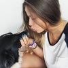 Lue: Cuidadora de perros y gatos, Barcelona