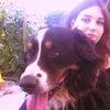 Juliana: Dog sitteuse motivée
