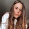 Sara: Cuidadora en Granada