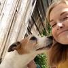 Katie: Experienced dog companion!