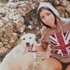 Yael: Paseadora de perros en Jerez