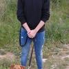Martí : Joven y amante de los animales