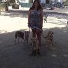 Cristina: Cuidadora - paseadora de perretes en Torrijos