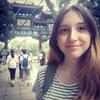 Andrea: Paseos en Zaragoza
