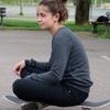 Cécile: Éducateur canin