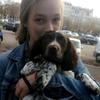 Oriane: Dog sitter proche du bois de Boulogne