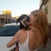 Maria: Paseadora de perros