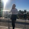 Juliette: Jeune bénevole à la SPA