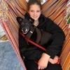Dorea: Hundesitter in Schwabach