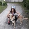 Margaux: Dog sitter à Floirac