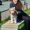 Ruth: Cuidadora de perros en Irun