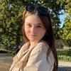 Tessa: Cherche best friend pour balade sur Bordeaux