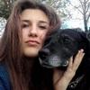 Camille: Étudiante et dog sitter à Nancy