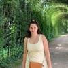 Rose: Promeneuse de chiens à Grenoble et ses alentours