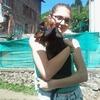 Maëva: Etudiante et grande amie des animaux !