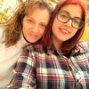 Ana & Sheyla: Cuidadoras con experiencia en Torrejón de Ardoz