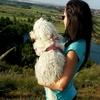Nuria: Cuidadora de perretes en Rivas!
