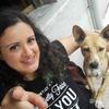 Laura: Cuidadora de perros en el centro de Vigo