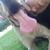 Slider thumb drako y yo en el parque