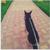 Slider thumb screen shot 2015 02 18 at 7.04.25